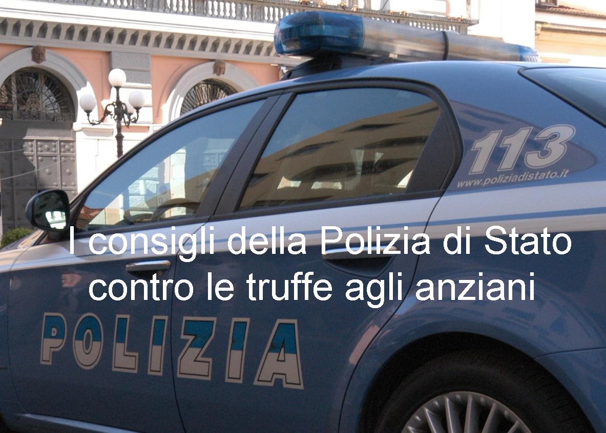 Polizia di stato questure sul web massa carrara for Polizia di stato carta di soggiorno