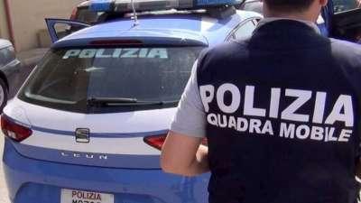 Polizia di Stato - Questure sul web - Pordenone