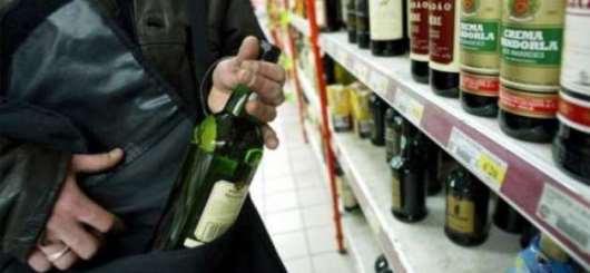 Furto liquori in supermercato