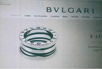 Anello Bulgari